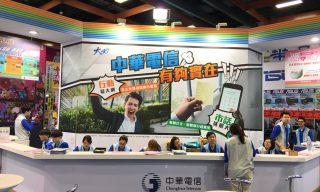 【熱門新聞】「當老客戶是白痴?」中華電信499專案引戰