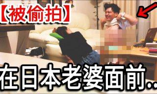 【Ryuuu TV】私底下男人最不想被看到的一面…