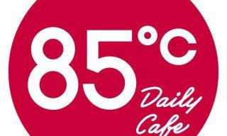 【熱門新聞】85°C展現強烈求生慾 三點聲明打臉蔡英文