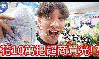 【小玉】爭議影片遭備份 十萬超商計畫挨批