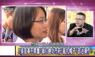 【年代新聞CH50】<年代向錢看> 選戰倒數,蔡政府內憂外患?
