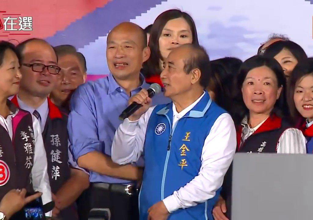 【udn tv】10/26韓國瑜鳳山造勢晚會 前立法院長王金全力助攻