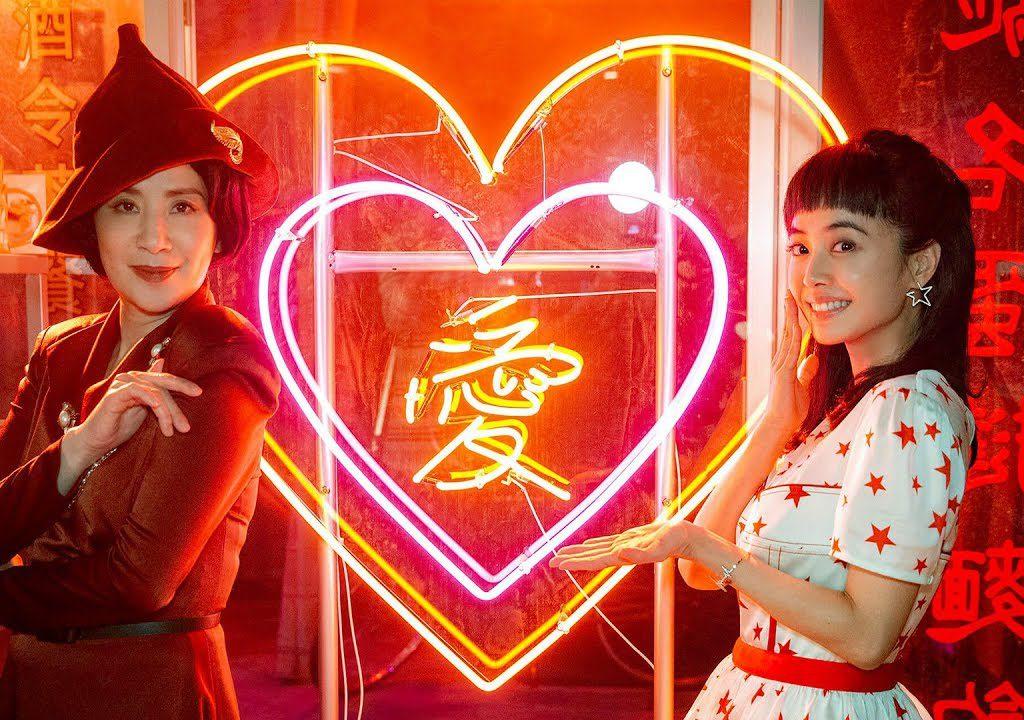 蔡依林Jolin Tsai 最新歌曲MV《腦公Hubby》釋出!