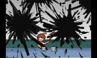 【Onion Man】運動漫畫中二老梗劇情 我們是夥伴!