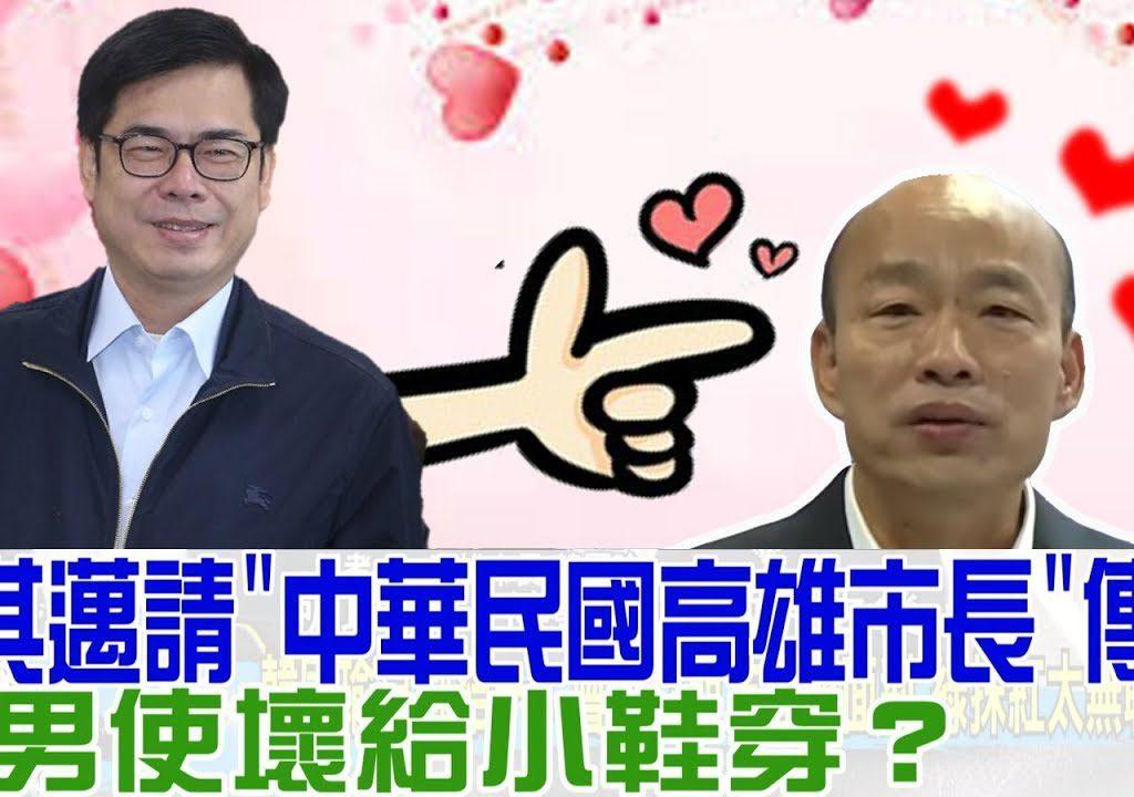 【少康戰情室】韓國瑜是2020最強政治明星 ?名嘴、立委意見不一
