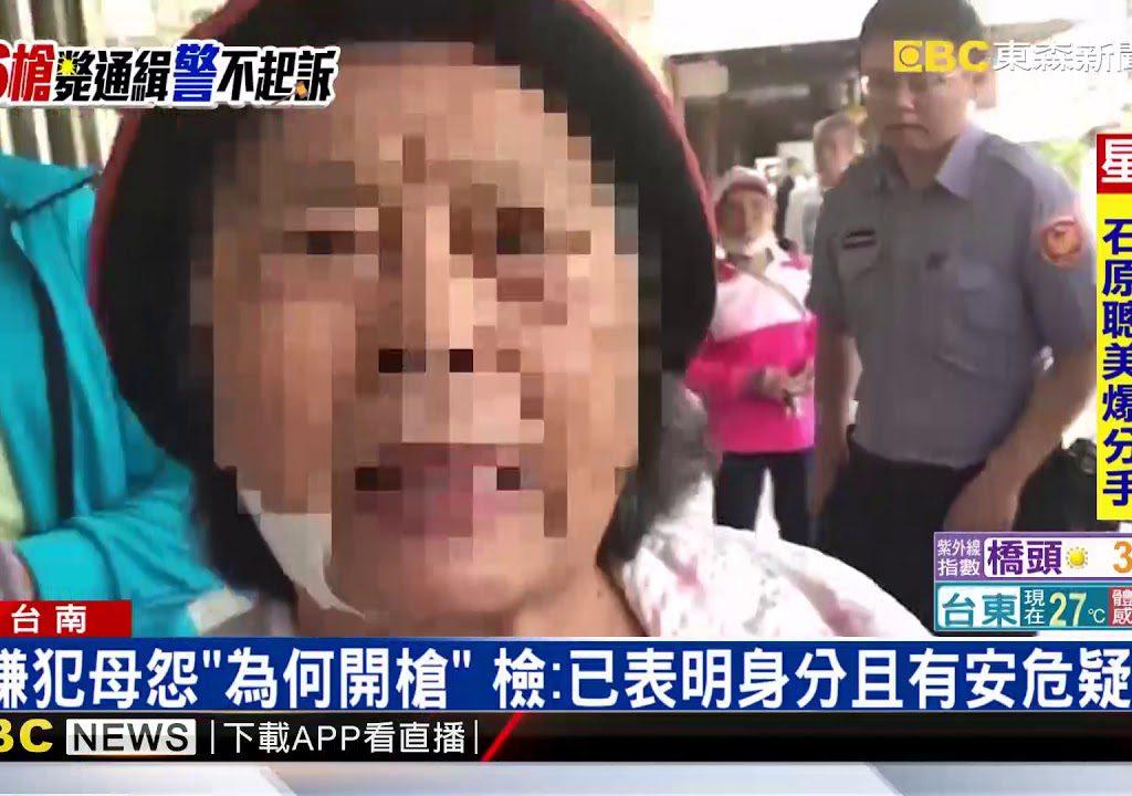 【東森新聞 CH51】歷經一年調查 檢方確定不起訴開槍警員