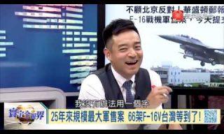 【寰宇全視界】美國在貿易戰採取了什麼行動?未來和台灣會如何發展?