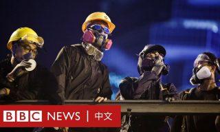【BBC News中文】政府仍忽視民意 8.18香港大遊行反送中持續延燒