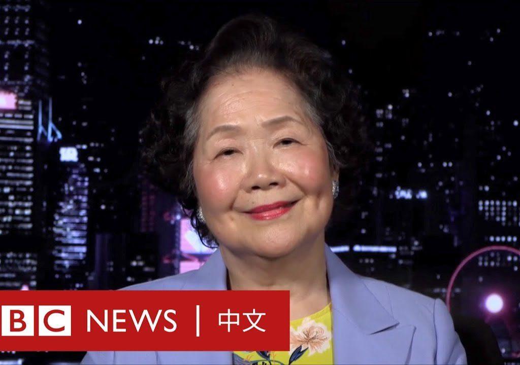 【BBC News 中文】BBC專訪!香港前政務司司長陳方安生對示威活動的看法