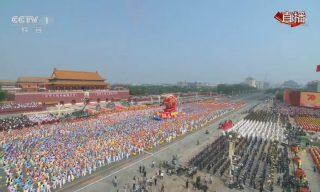 【今日海峽】中國70華誕 天安門廣場活動盛況轉播