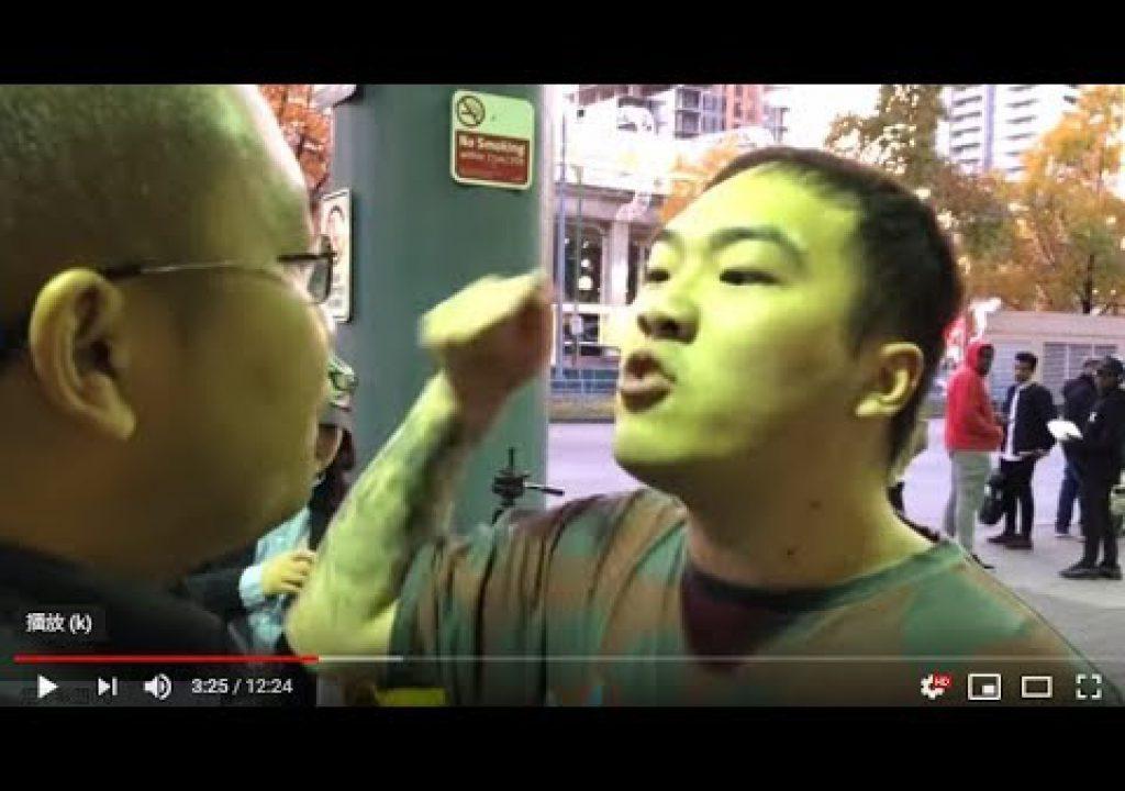 【曉風傳媒走天下】華人於加拿大挺反送中 中國年輕人以三字經當眾辱罵