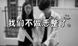 【DD.W Channel達玲】大馬知名情侶網紅 嘗試惡搞以外的拍片主題