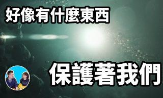 【老高與小茉Mr & Mrs Gao】隕石撞地球怎麼辦? 可行方法大解析