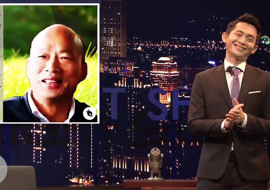 【STR Network】嘲諷韓國瑜精選輯 網「還以為片長三天三夜」