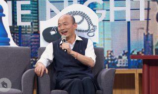 【STR Network】話題人物韓國瑜來了! 社群立刻引爆話題