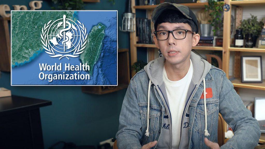 【阿滴英文】阿滴勇敢向WHO喊話  呼籲讓台灣加入世界衛生組織