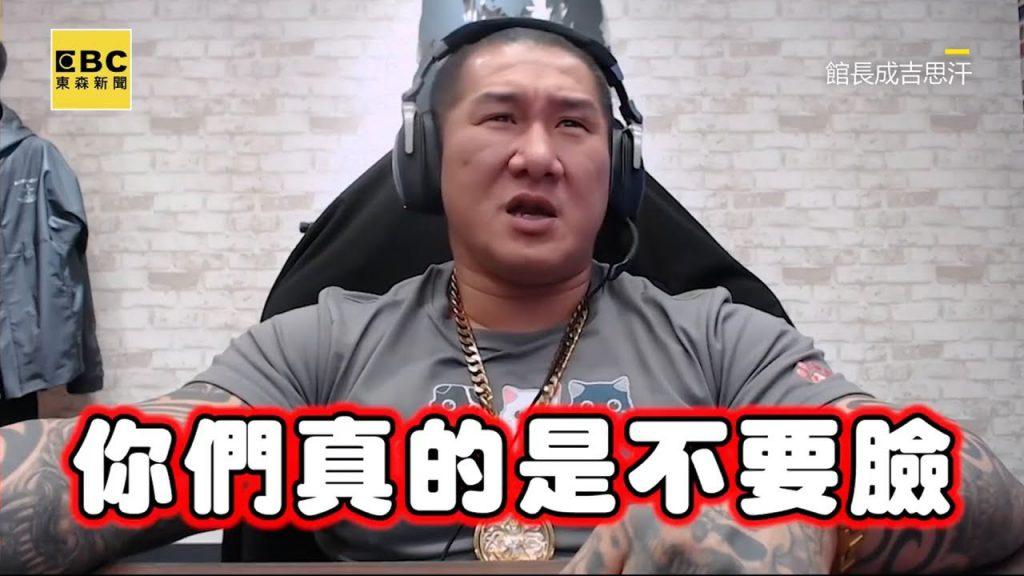 【東森新聞 CH51】陸女嗆鍾明軒歧視武漢 館長:你們真不要臉