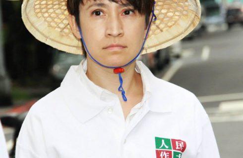 【熱門新聞】蕭美琴仍願向郭台銘道歉 網友紛紛打抱不平