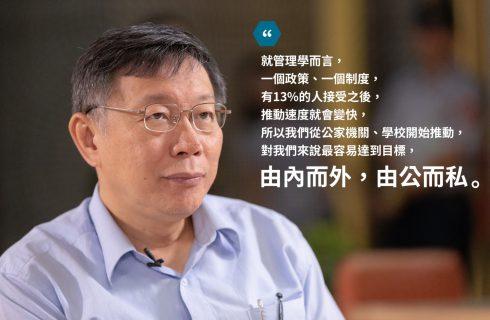 【MOBILE01熱門事件】邁向光榮之路 台中市能夠成為下一個台北市嗎?