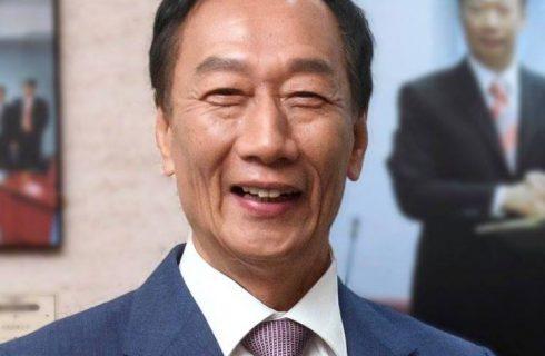 【熱門新聞】郭台銘宣布退出國民黨 網友留言意見兩極