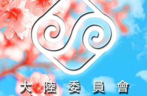 【熱門新聞】失言風波!陸委會主委陳明通願意針對禽獸說致歉