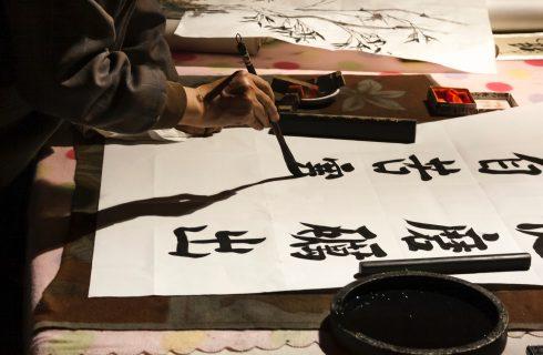 【PTT熱門事件】 簡體字=\= 殘體字   大馬人呼籲尊重不同字體使用族群