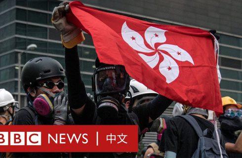 【BBC News 中文】香港反送中示威至今對民眾的影響 「身份認同」現危機
