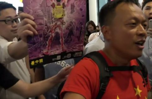 【purported land】親中港人於中環IFC唱國歌 突引發衝突場面混亂