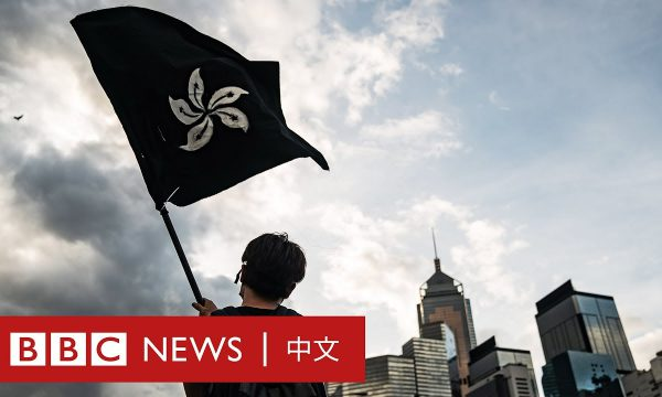 【BBC News 中文】香港尖沙咀遊行採訪 陸港兩地背景不同所形成的思維差異
