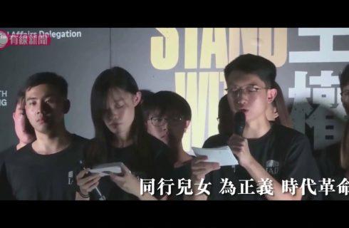 【dgx dgx】《願榮光歸香港》合唱MV新上傳 網友紛紛留言表示感動