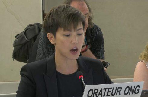 【 新唐人電視臺】歌手何韻詩代表香港全英文發言 在聯合國會議上談反送中議題