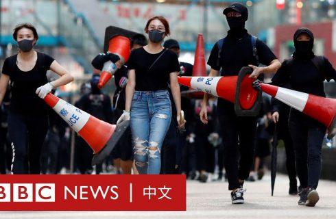 【BBC News 中文】港警第三度開槍惹議 全港示威遊行不斷