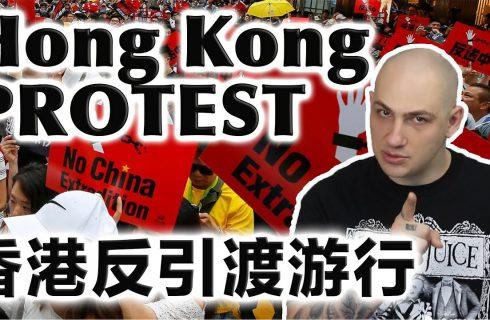 【Nathan Rich】外國youtuber挺送中 認為遊行「不理性、無秩序」