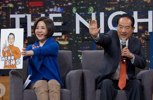【STR Network】宋楚瑜也上博恩夜夜秀! 網友紛紛讚可愛