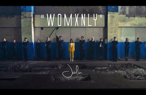 【蔡依林Jolin Tsai】《玫瑰少年 Womxnly》Official Dance Video