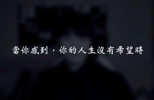 【韓國讚養綜合台】韓國人來台工作被詐騙過程全公開 未來「仍然願意來台灣玩」