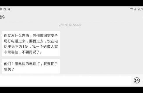 【Vlog心聲】留學生挺臺灣  母親遭國安局問話後失蹤