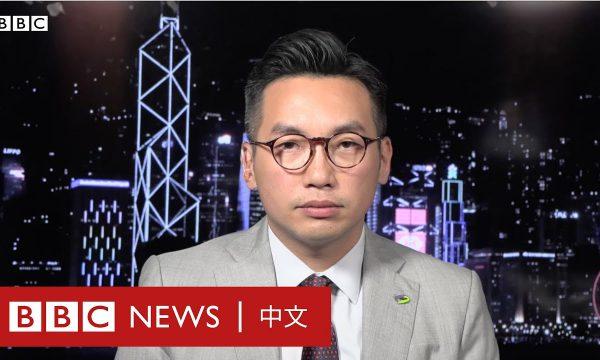 【BBC News 中文】網推中立訪談 對近日香港逃犯條例進行理性討論